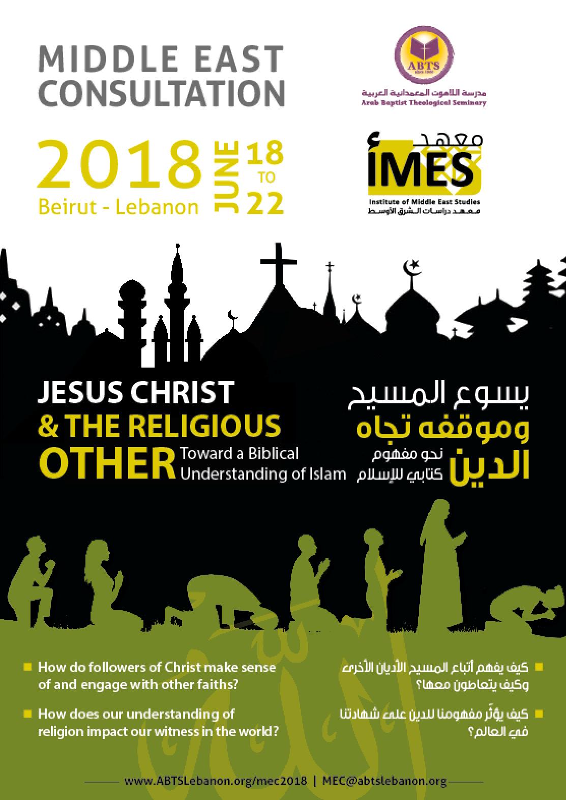 MEC 2018 Poster - Final
