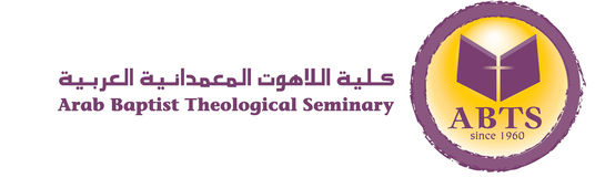 ABTS_Arabic_website_headers_536x161